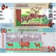 Судан бона 50 фунтов 2015