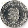 Монета Туниса 2013 1 динар (1434 год)