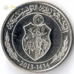 Монета Туниса 2013 1/2 динара (1434 год)