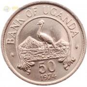 Уганда 1966-1974 50 центов Журавль