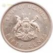 Уганда 1976 50 центов Журавль