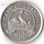 Уганда 1976 1 шиллинг Журавль