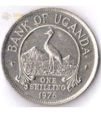 Монета Уганда 1976 1 шиллинг журавль