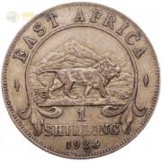 Восточная Африка 1924 1 шиллинг (лот №1)