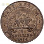 Восточная Африка 1924 1 шиллинг (лот №2)