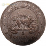 Восточная Африка 1924 1 шиллинг (лот №3)
