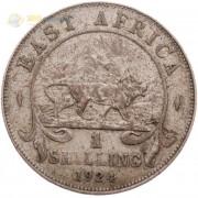 Восточная Африка 1924 1 шиллинг (лот №4)