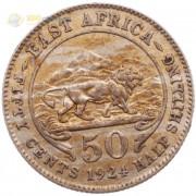 Восточная Африка 1924 1/2 шиллинга