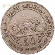 Восточная Африка 1948 1/2 шиллинга