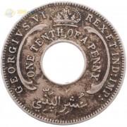 Британская Западная Африка 1938 1/10 пенни