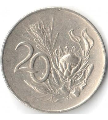 ЮАР 1965-1969 20 центов SUID-AFRIKA