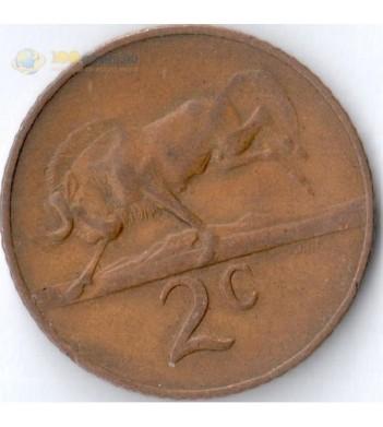 ЮАР 1965-1969 2 цента Антилопа Гну