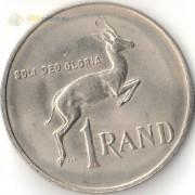 ЮАР 1977-1989 1 рэнд