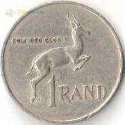 ЮАР 1977-1989 1 рэнд (F-VF)