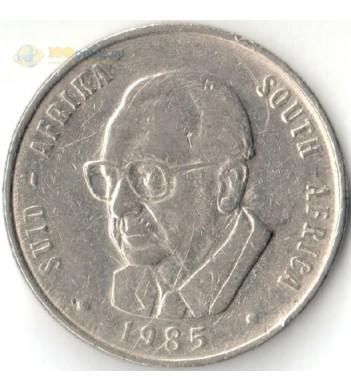 ЮАР 1985 1 рэнд Марайс Вильюн (F)