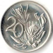 ЮАР 1970-1990 20 центов (XF-UNC)