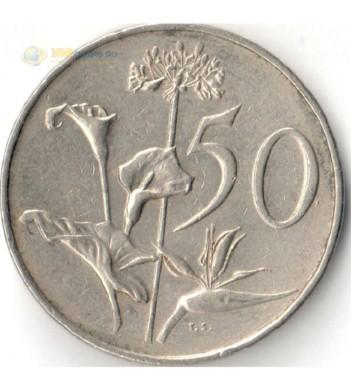ЮАР 1970-1990 50 центов (V-VF)