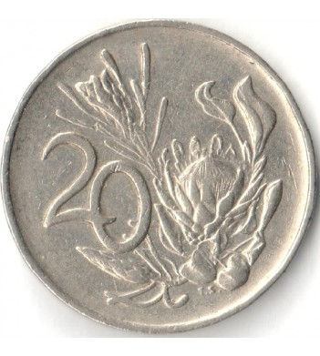 ЮАР 1970-1990 20 центов (F-VF)