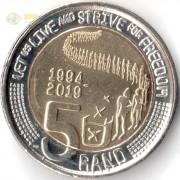 ЮАР 2019 5 рэнд 25 лет конституционной демократии
