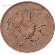 ЮАР 1974 1 цент