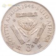 ЮАР 1945 3 пенса (серебро)