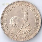 ЮАР 1947 5 шиллингов  Георг VI (серебро)