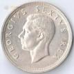 ЮАР 1948 5 шиллингов  Георг VI (серебро)