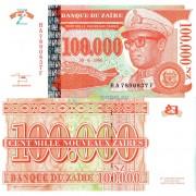 Заир бона (076) 100 000 заир 1996