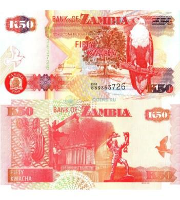 Замбия бона 50 квача 2009