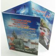 Альбом 70 лет Победы Столицы 5 рублей (14 ячеек)