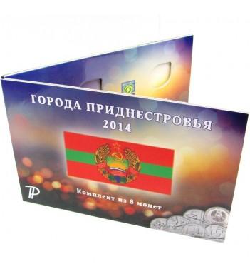 Альбом Приднестровье Города на 8 монет