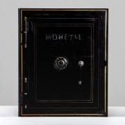 Папка (формат Оптима) картон СЕЙФ (черная)