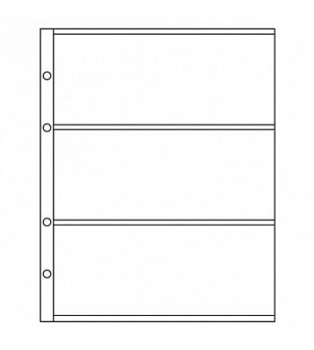 Лист для бон на 3 ячейки (формат Гранд), стандарт