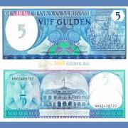 Суринам бона 5 гульденов 1982