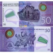 Никарагуа бона 50 кордоба 2015