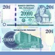 Парагвай бона 20000 гуарани 2015