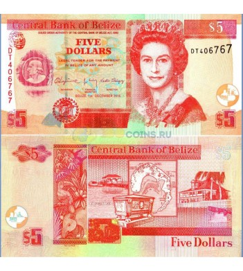 Белиз бона 5 долларов 2015