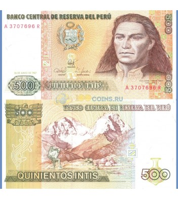 Перу бона 500 инти 1987 Индеец