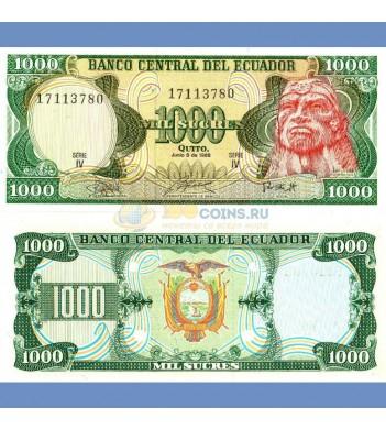 Эквадор бона 1000 сукре 1988