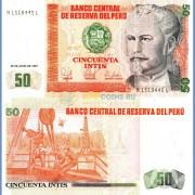 Перу бона (131) 50 инти 1987