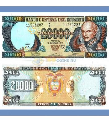 Эквадор бона 20000 сукре 1999