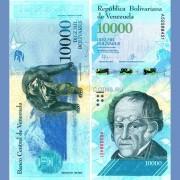 Венесуэла бона 10000 боливар 2016