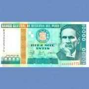 Перу бона 10000 инти 1988