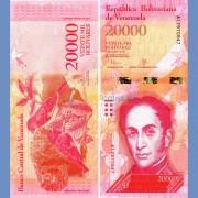 Венесуэла бона 20000 боливар 2016
