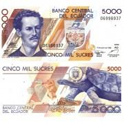 Эквадор бона 5000 сукре 1999