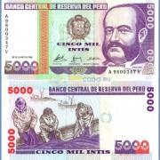 Перу бона 5000 инти 1988