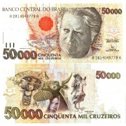 Бразилия бона 50 000 крузейро 1992