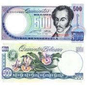 Венесуэла бона 500 боливар 1990