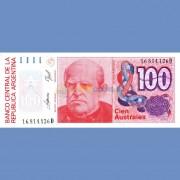 Аргентина бона 100 аустрал 1985-90