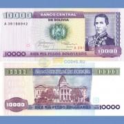 Боливия бона 10000 песо боливиано 1984